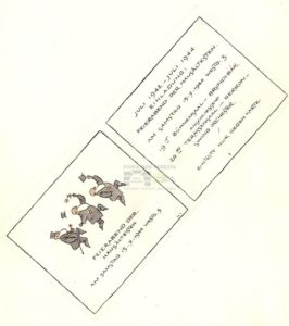 Invitation to an evening party hosted in honour of the