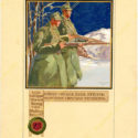 Hans Denk, 1915. Hlídka vKarpatech, PT 5003.