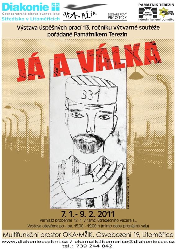 """Letáček k výstavě """"Já a válka"""" v Litoměřicích, autor: Tomáš Vejmělka"""