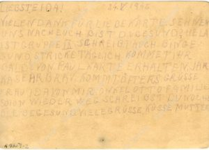 Postal card from the Terezín Ghetto from Margarete Zemanek to Ida Svobodová, 2. page, APT A 7859/K43/Gh.